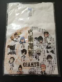 ジャイアンツ×呪術廻戦 コラボTシャツ