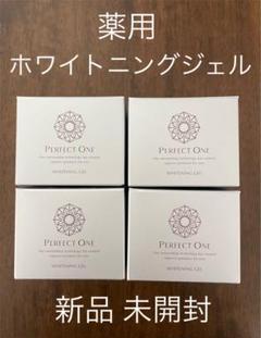 """Thumbnail of """"パーフェクトワン 薬用ホワイトニングジェル 75g   4個セット"""""""