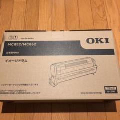 """Thumbnail of """"OKI複合機 イメージドラムのみ ブラック ID-C3MK"""""""