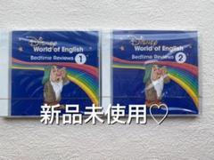 "Thumbnail of ""ディズニー英語システム Bedtime Reviews CD"""