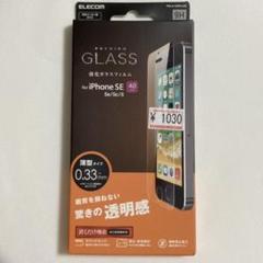 """Thumbnail of """"【新品】ELECOMエレコムiPhone SE用ガラスフィルム/0.33mm"""""""