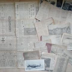 "Thumbnail of ""【昭和レトロ】 新聞 戦闘機 当時物 希少 21枚切り抜きセット 古新聞"""
