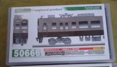 "Thumbnail of ""GM グリーンマックス 6050型リバイバルカラー 6179編成"""