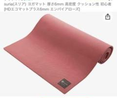 "Thumbnail of ""スリア suria ヨガマット 6mm ♪"""