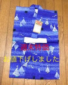 "Thumbnail of ""【新品】 浴衣 ゆかた   子供 ヨット柄 男の子 5〜6才用"""