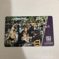 "Thumbnail of ""図書カードnext10000円"""
