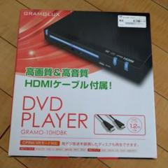 "Thumbnail of ""DVDPLAYER"""