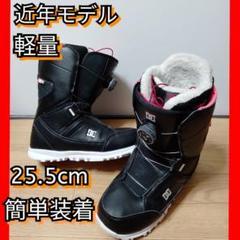 "Thumbnail of ""近年モデル◆簡単装着◆25.5cm◆ダイヤル式◆DC◆スノーボード ブーツ"""