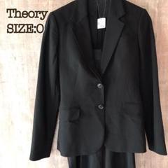 """Thumbnail of """"Theory セオリー パンツスーツ  ブラック"""""""
