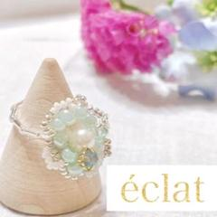 """Thumbnail of """"éclat(エクラ) ビーズリング[éclat no.33]クリソライト"""""""