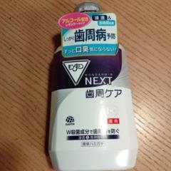 "Thumbnail of ""モンダミン NEXT 歯周ケア 1080ml"""