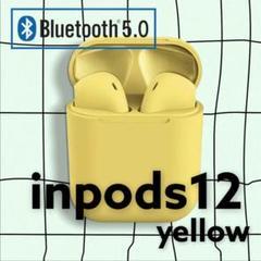"Thumbnail of ""Bluetoothイヤホン inpods黄色 ジムやランニングなどに"""