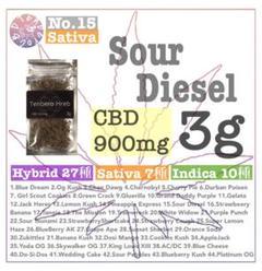 """Thumbnail of """"CBD ハーブ 3g 高濃度900mgアメリカ産テルペン Sour Diesel"""""""