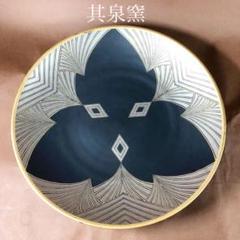 "Thumbnail of ""有田焼 其泉窯 美術大皿 特大37cm  賞美堂本店"""