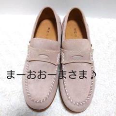 """Thumbnail of """"人気の2177モデル!!REGAL 革靴 スウェードコインローファー 53BR"""""""