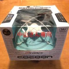 "Thumbnail of ""G-FORCE COCOON コクーン 小型ドローン カメラ内蔵"""