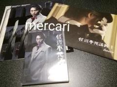 """Thumbnail of """"ヘロヘロQカムパニー ヘロQ 怪盗不思議紳士 twice DVD パンフレット"""""""