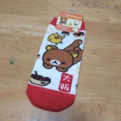 "Thumbnail of ""リラックマ 大阪限定 靴下"""