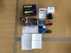"Thumbnail of ""VIPER MODEL 330V カーセキュリティ 新品"""