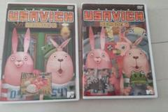 "Thumbnail of ""USAVICH ウサビッチ 3&4 DVD"""