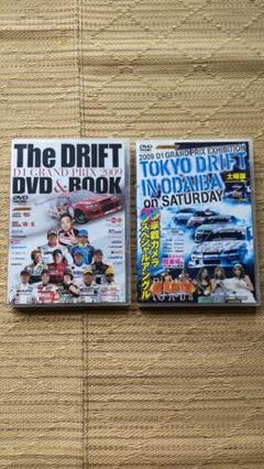 "Thumbnail of ""2009年D-1GP DVD 中古"""