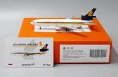 "Thumbnail of ""シンガポール航空 DC-10-30 9V-SDC 1/400"""