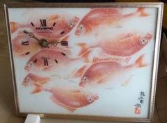 木村魚拓 時計