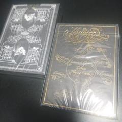"Thumbnail of ""マスターオブカオス × 2"""