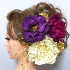 "Thumbnail of ""紫 和装髪飾り 成人式髪飾り 着物髪飾り 振袖髪飾り 色打掛髪飾り 結婚式髪飾り"""