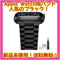 """Thumbnail of """"Apple watch バンド アップル ウォッチ ステンレス 軽量 ブラック"""""""