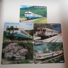 "Thumbnail of ""使用済み オレンジカード JR四国車両とさよならDF50記念入場券"""