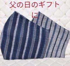 "Thumbnail of ""男性用 マスクカバー ニ枚"""