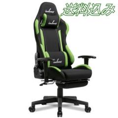"Thumbnail of ""ゲーミングチェア オットマン付き  gaming chair グリーン"""