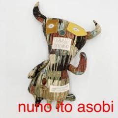 "Thumbnail of ""nuno ito asobi ヌノイトアソビ ぬいぐるみ ハンドメイド パ613"""