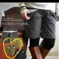 """Thumbnail of """"and it_ アンドイット♥️コットンレース付ショートパンツ"""""""