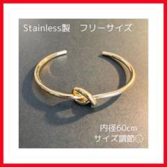 """Thumbnail of """"セール‼️ Stainless 韓国 ノットモチーフバングル シルバーアクセサリー"""""""