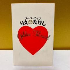 "Thumbnail of ""スーパーカップ りえ&たけし テレカ"""