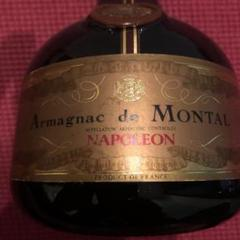 "Thumbnail of ""ブランデー Armagnac de MONTAL  ナポレオン"""