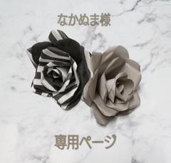 "Thumbnail of ""なかぬま様♡専用ページ♡"""