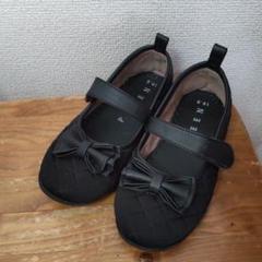 """Thumbnail of """"冠婚葬祭 ブラック 靴"""""""