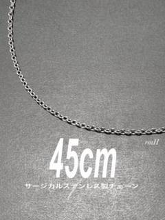 "Thumbnail of ""【シンプルチェーンネックレス BIGサイズ シルバー 45cm 1本】b18"""