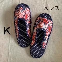 "Thumbnail of ""K メンズスリッパ(国旗)"""