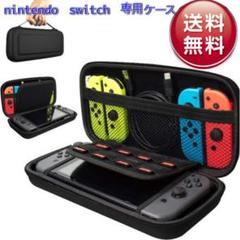 "Thumbnail of ""Nintendo Switch 黒 ニンテンドースイッチ ケース"""