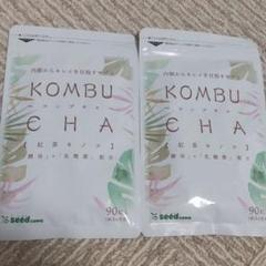 "Thumbnail of ""腸の内側からキレイに☆コンブチャクレンズ ダイエット  紅茶キノコ 【3ヵ月分】"""