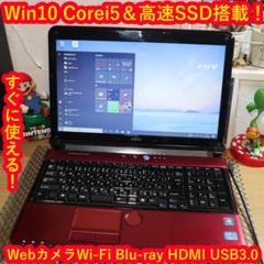 "Thumbnail of ""人気のレッド!Win10/Corei5&高速SSD/ブルーレイ/無線/カメラ"""