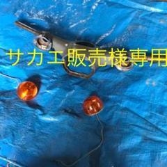 """Thumbnail of """"スーパーカブ50  ハンドル ウインカーセット"""""""