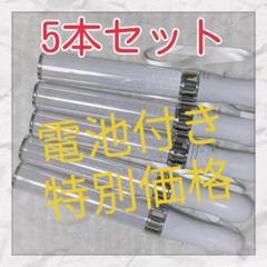 """Thumbnail of """"[特別価格(^o^)/シルバー]5本セット15色 カラーチェンジ LED ペンラ"""""""