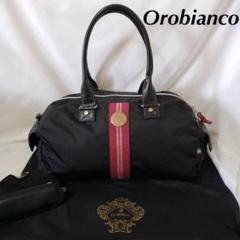 """Thumbnail of """"人気 Orobianco オロビアンコ 2wayボストンバッグ 保存袋付き"""""""