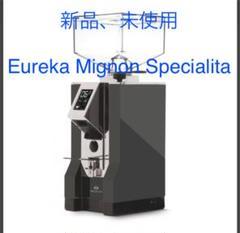 "Thumbnail of ""【新品、未使用】Eureka Mignon Specialita (ブラック)"""