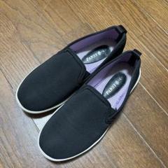 "Thumbnail of ""仕事靴 軽量靴 幅広靴 スリッポン ウォーキング"""